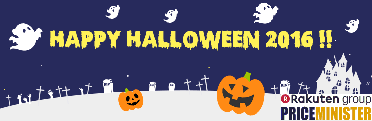 Préparer Halloween avec le site PriceMinister