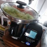 Test du Geni Mix Pro connect de Thomson mon allier en cuisine