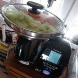 Test du Geni Mix Pro connect de Thomson mon allier en cuisine